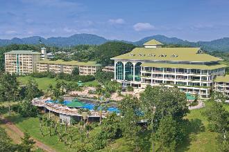 Image principale de l'hôtel Gamboa Rainforest Resort offert par VosVacances.ca