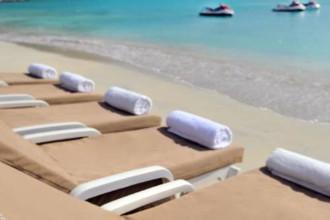Image du holland house beach hotel balcony offert par VosVacances.ca