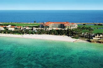 Image principale de l'hôtel Melia Las Americas offert par VosVacances.ca